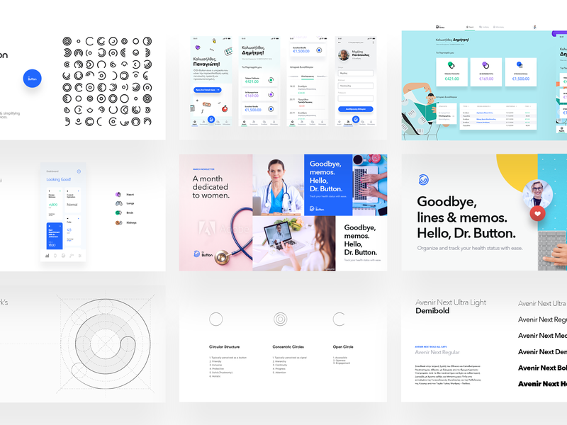 Medical SaaS product design doctor medical telemedicine guidelines design system identity logotype brand typography illustration logo app icon ux ui geometry branding design art-direction creative director