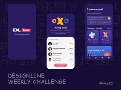 DesignLine Weekly Challenge. Week 5 dlchallenge dlweekly designline app design app logo illustration typography inspiration uidesign ui webdesign design
