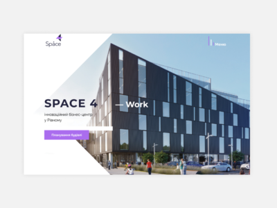Space 4 Innovation Business Center main page