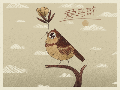 Birdie inspiration character design character artwork handmade art illustration bird