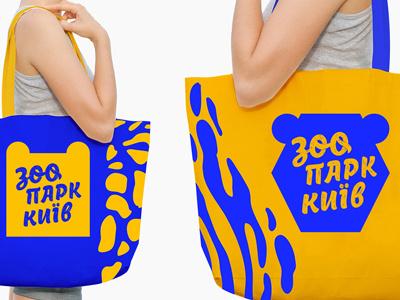 Kyiv Zoo lettering