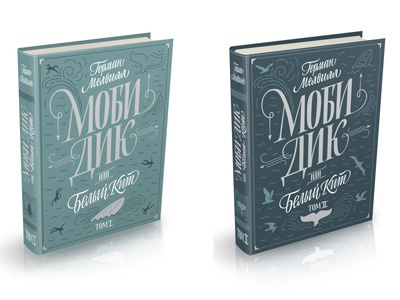Moby Dick coverbook cover typography vikavita mobydick lettering illustration