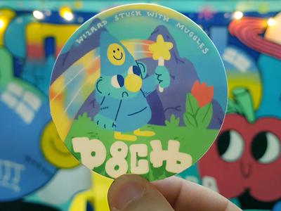 Wizard Sticker