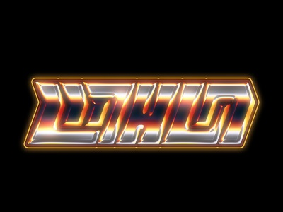 Lithum Chrome Type (Red Version) chrome type retrowave typography art inspiration gradients typography photoshop illustrator chrome graphic design chrometype