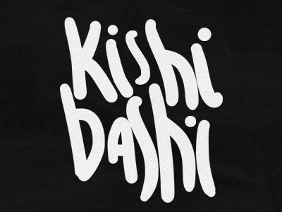 "Kishi Bashi ""Manchester"" Tote Bag 3 of 3 kishibashi illustration typography handwritten handwriting"