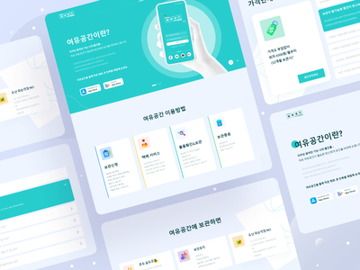 Talktome application landing page exploration uiux product smart home analytics branding typogaphy minimal cleaning app landing page match clean ui clean talktome
