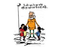 PM Narendra Modi Playing With Children