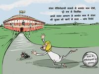 Bhagwant Mann Sticker Design In Funny Pose