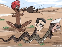 Politician Funny Cartoon Design