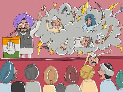 Captain Amarinder Singh Giving Speech For Election