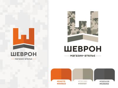 """Military shop atelier """"Сhevron"""""""