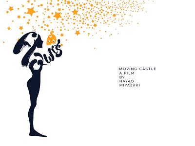 Howl's Moving Castle - Poster Design typography typo totoro studioghibli posterdesign miyazaki illustration hayaomiyazaki graphicdesign ghibli anime