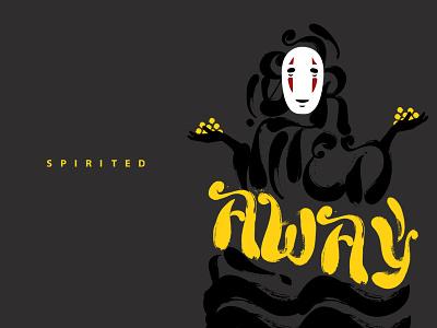 Spirited Away - Poster Design typography typo totoro studioghibli posterdesign miyazaki illustration hayaomiyazaki graphicdesign ghibli anime
