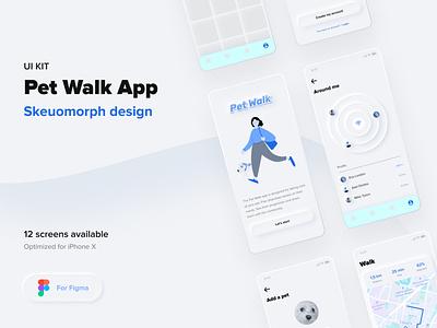Free UI kit 02 available! app pets walking walk pet dailyui clean simple interface design bordeaux french designer uxui figma freebies skeuomorphic skeuomorph free kit ui
