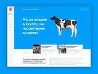 main page for dairy plant website blue ux inspiration color website concept website ui cown milk dairy plant web concept design