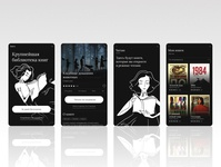 books app dark ui dark black app books illustration ux inspiration ui concept design