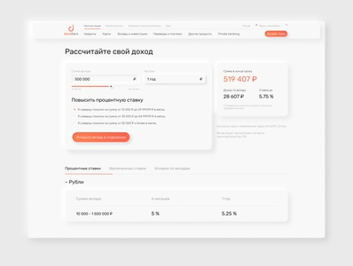 concept for banking website