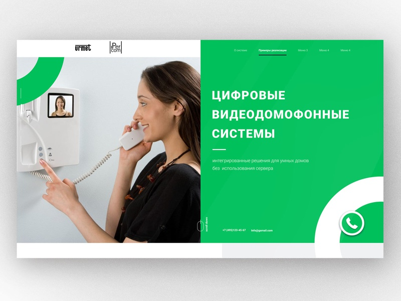 the concept of the corporate website green website concept website web ui concept design
