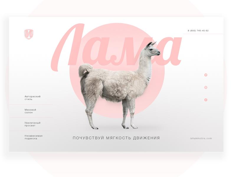 banner design for eco-friendly mode of transport website concept website affiche poster web concept color design