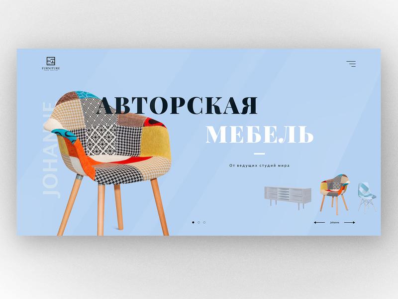 homepage website of furniture homepage site website furniture minimal color concept web design