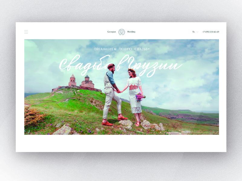 wedding website design concept ui website concept website web wedding website