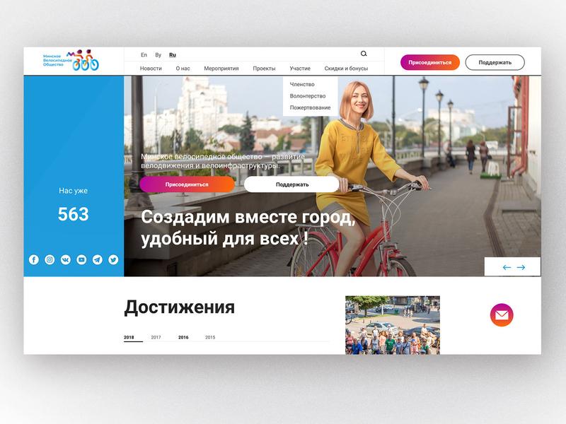 информационный портал concept website concept ui website web design