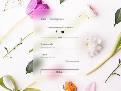 sign up ui 001 dailyui dailyui 001 100days concept web design
