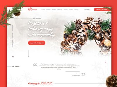 daylyui 003 christmas website concept 003 dailyui ui web concept design