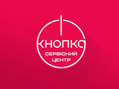 KNOPKA Branding Identity red logo design logo branding