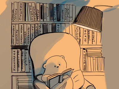 Library wacom intuos cosy yellow bear photoshop evening illustration drawing draw library reading