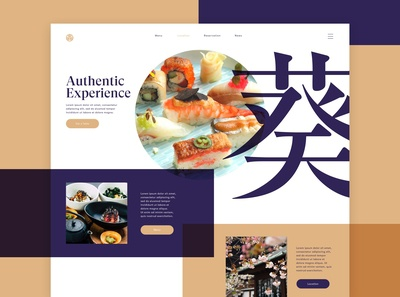Japanese Restaurant Home Page