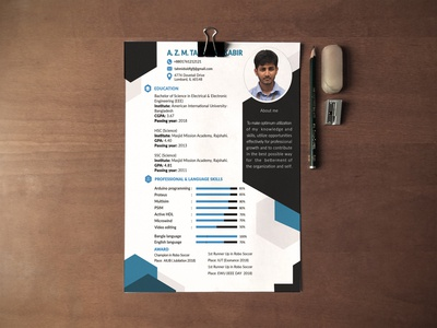 Resume Page Design