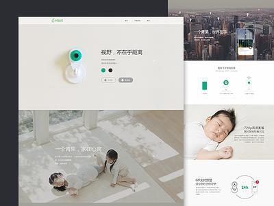Olive web web design seven smart device