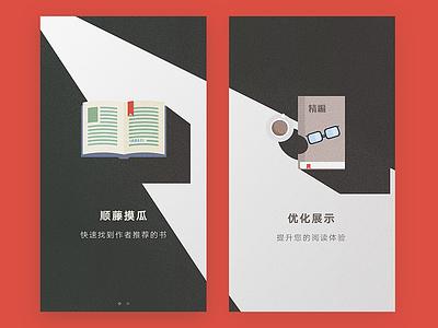 Walkthrough Screen  illustration ui design ios app walkthrough seven