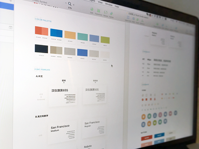 UI Style Guide seven app guide style ui