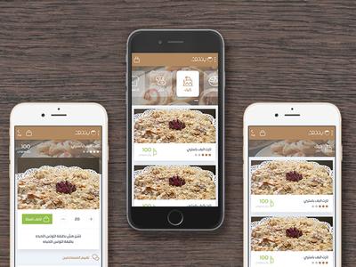 Bondoq - Mobile Store App nav top nav menu price order product page app store shop mobile bondoq