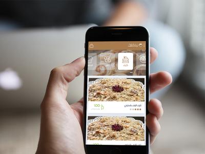Bondoq App - Home Screen nav top nav menu price order product page app store shop mobile bondoq