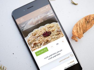 Bondoq  App - Product Page nav top nav menu price order product page app store shop mobile bondoq