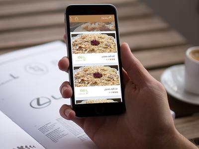 Bondoq  App - Product List nav top nav menu price order product page app store shop mobile bondoq