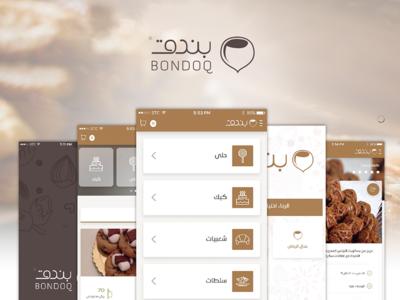 Bondoq - Mobile App