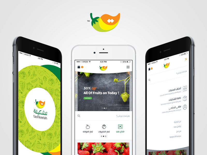 Tashkela Mobile App - Draft  android ios search shopping menu cart splash app mobile tashkela