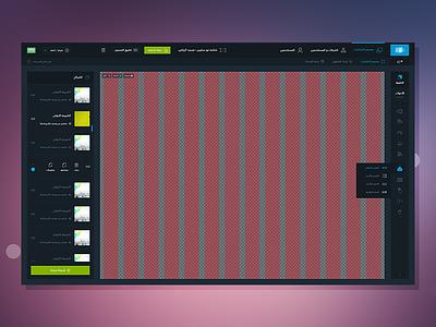 Bluescreen Designer - Tools Menu Layout blue screen designer generator creator menu tools select resize layers ux ui