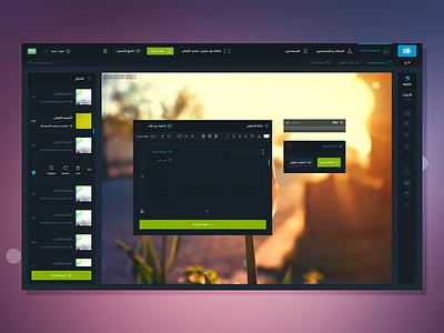 BlueScreen Designer - Table Content Edite ui ux layers resize select tools menu creator generator designer screen blue