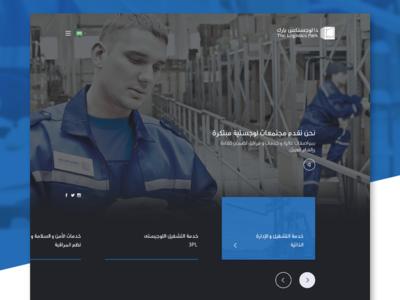 The Logistics Park - Website