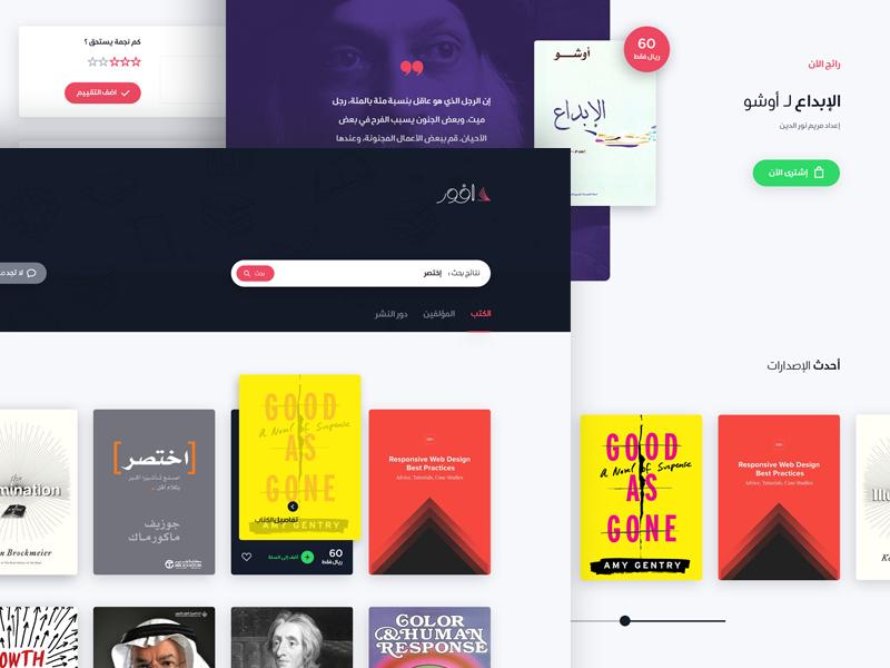 Dafoor   online book store