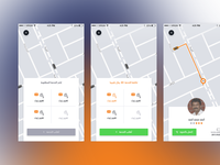 Mobile App - On The Road Car Services