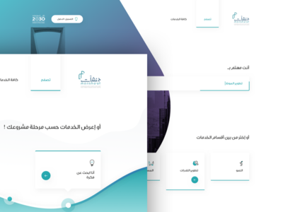 Monshaat   Early Design Concept 1 mono-color slides one page categories business journey featured search entrepreneurs monshaat