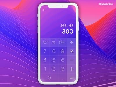 Minimalist Calculator UI
