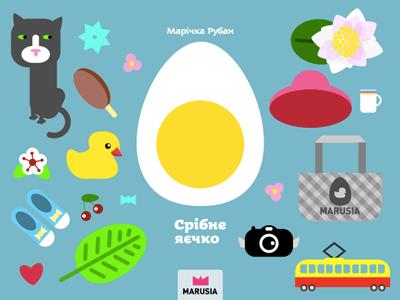 Silver egg book cover illustration book app cover kids children