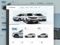 Promo auto home page